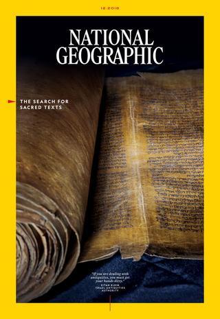 聖經尋根記(20181216國家地理雜誌)