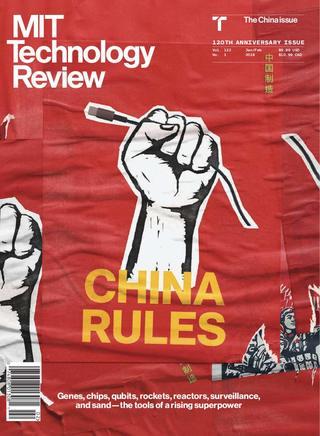 中國科技征服世界的「政治路障」(20190103 麻工科技評論)