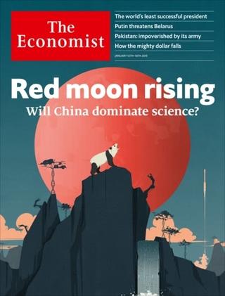 中國科研,也是一場政治實驗(20190119經濟學人)