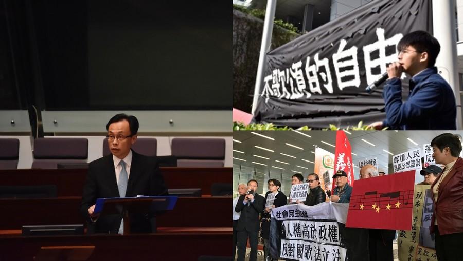 香港《國歌條例草案》日前在反對聲中,於香港立法會完成首讀和二讀。(photo by香港獨立媒體)