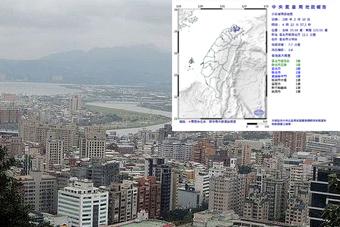台北市士林區接連兩日發生小區域有感地震。(圖:中央氣象局)