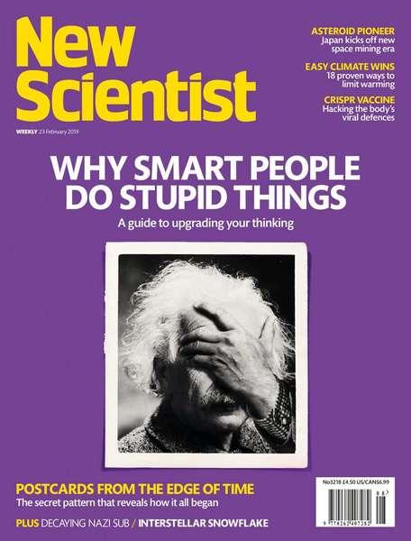 專坑聰明人的思考誤區(20190224新科學人)