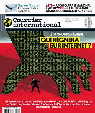 中國美國 誰主宰網路未來?(20190414法國國際郵報)