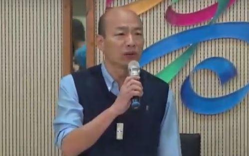 高雄市長韓國瑜23日上午表示「無法參加黨內(總統候選人)初選」。(直播截圖)