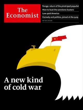 秩序的失序:新一輪美中冷戰(20190519 經濟學人)