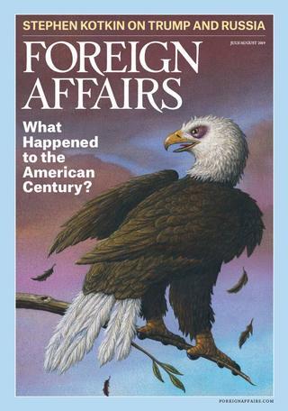 美國單極霸權的消亡(20190623外交事務)