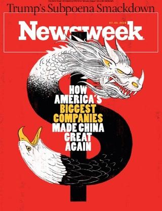 美中貿易戰:企業的真實想法(20190630新聞週刊)