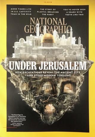 耶路撒冷城底下的秘密(國家地理雜誌20191229)
