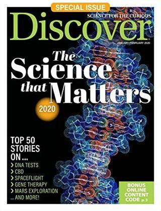 人道與靈長類動物實驗(探索雜誌20200112)