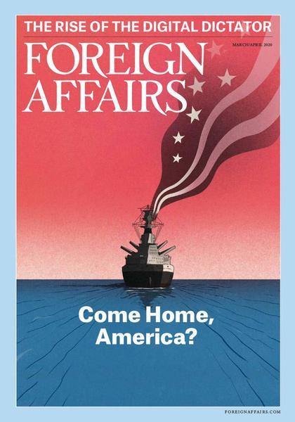 美國要退出世界舞台了嗎?(20200216 外交事務)