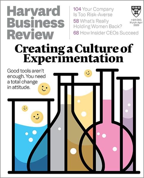 打造不怕實驗的企業文化(哈佛商業評論202003-04)