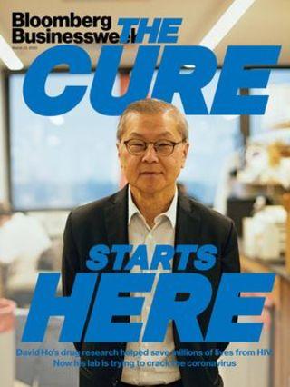 何大一博士正在找尋新冠病毒療法(彭博商業週刊20200323)
