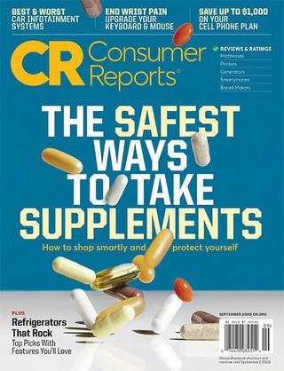 購買營養品竟吃壞健康?(消費者報告)