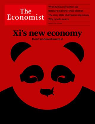 「習經濟」成功抗衡西方 (經濟學人The Economists 20200820)