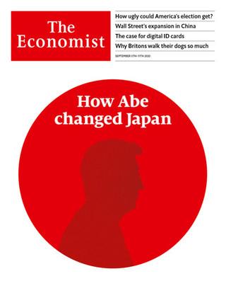 安倍種樹,後人乘涼 (經濟學人 The Economists 20200905)