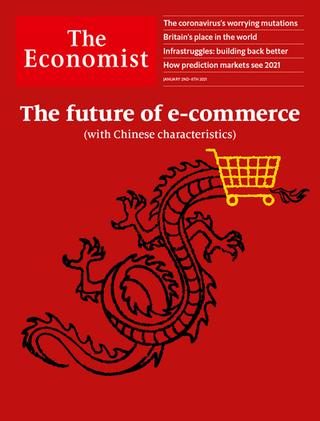 中國特色的電商主義 將席捲全球(經濟學人 The Economists)