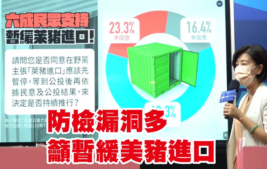 %e9%98%b2%e6%aa%a2%e6%bc%8f%e6%b4%9e%e5%a4%9a